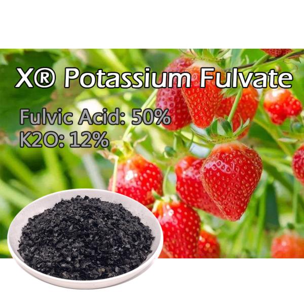 X® Potassium Fulvate 规格